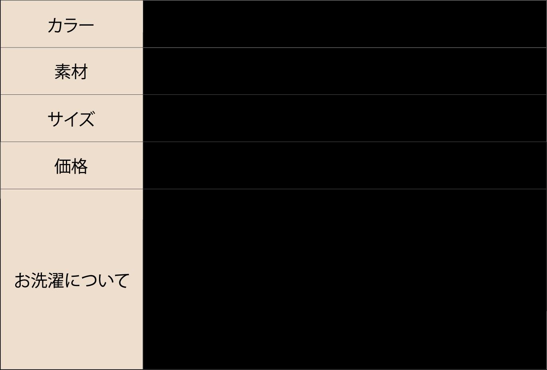 OLTER SHORTS商品詳細図